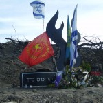 PikiWiki_Israel_11082_memorial_to_the_carmel_fire_disaster_victims_in_th-150x150